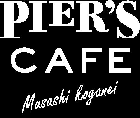 ピアーズカフェ 武蔵小金井店
