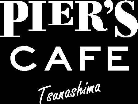 ピアーズカフェ 綱島店